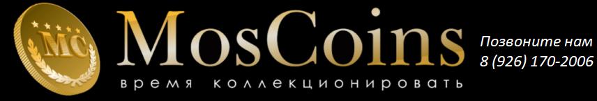 MosCoins.ru